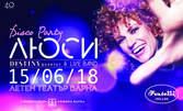 Музикалният спектакъл на Люси Дяковска Dancing Queen на 15 Юни