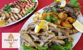Плато по избор - рибно със сафрид, меджид и картофки по гръцки, или месно с пилешко и свинско