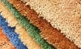 Пране на килими, пътеки или мокети - до 5 или 10кв.м