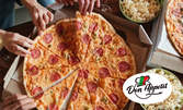 Хапване за вкъщи! Фамилна пица по избор, плюс 4 броя Coca-Cola кен