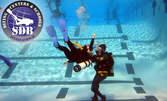 Водолазен курс за деца и възрастни Try Scuba Pool