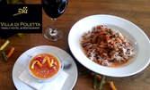 Италианско хапване! Прясна паста Болонезе с лимец, плюс чаша вино и десерт панакота
