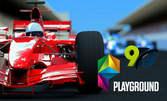 1 игра 9D Virtual Reality Formula - шофиране на прототип на Формула чрез очила за виртуална реалност