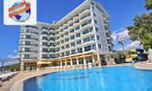 Релакс в Кушадасъ - на 40 метра от морския бряг! 7 нощувки на база All Inclusive в Хотел Arora