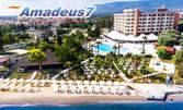 През Юни в Дидим! 7 нощувки на база All Inclusive в The Holiday Resort****