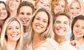 Обстоен преглед, почистване на зъбен камък, плака, оцветявания и налепи с ултразвук, и полиране на зъбите