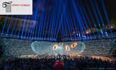 Гала откриване на OPERA OPEN 2020: Вратите на съня, на 11 Юли