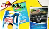 Комплект MaxMolix за кристална видимост - нано кърпичка, микрофибърна кърпа за полиране и 4л лятна течност за чистачки