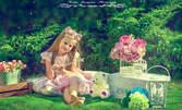 Градинска фотосесия за дете - с 10 обработени кадъра