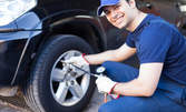 Смяна на 2 или 4 броя автомобилни гуми до 17 цола с демонтаж, монтаж и баланс