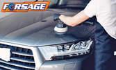Цялостно машинно полиране в 1 стъпка - на лек автомобил или джип
