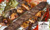 Сет меню за вкъщи - адана кебап и пилешки шиш на барбекю, хумус и турски хляб