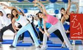 2 посещения на Fat Burning Yogalates, Кизомба, Комбинирана гимнастика, Народни танци, Пилатес+ или Капоейра