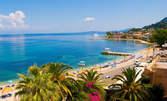 Екскурзия до Солун и Паралия, с възможност за посещение на Метеора! 2 нощувки със закуски, плюс транспорт