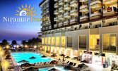 Майски празници в Кушадасъ! 4 нощувки All Inclusive в хотел Ephesia****, плюс транспорт