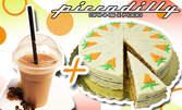 Вкусно и здравословно удоволствие! Шоко смути плюс торта от моркови