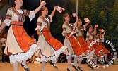 6 посещения на народни танци или етно-денс аеробика, или месечна карта за народни танци или гимнастика