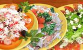 Вкусно хапване или меню за двама с нощувка, от Комплекс Бар Наздраве