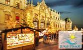 Предколедна екскурзия до Любляна, Венеция, Залцбург, Виена и Будапеща! 4 нощувки със закуски, плюс транспорт