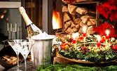 Нова година в Арбанаси! 2 нощувки със закуски и вечери, една от които празнична