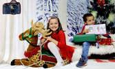 Коледна детска или семейна фотосесия с 10 обработени кадъра