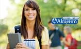 Курс по разговорен английски след ниво А2, или по испански за начинаещи