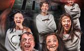 """Милица Гладнишка и Милена Маркова-Маца в комедията """"Брачни безумия"""" на 11 Август"""
