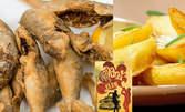 Пържен пресен черноморски сафрид, плюс хрупкави пържени картофки със сирене