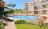 Лято в Созопол - на 100м от плажа! 2 или 4 нощувки за до четирима, плюс басейн