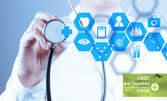 Пълен пакет профилактични лабораторни изследвания - за жени или за мъже
