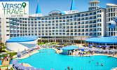 Ранни записвания за Лято 2019 в Дидим! 7 нощувки на база All Inclusive в Хотел Buyuk Anadolu Didim Resort 5*