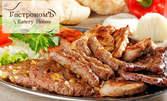 1.4кг плато с кълцано телешко месо на BBQ и гарнитури