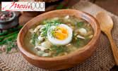 Супа или салата, плюс основно ястие - без или със пърленка, с възможност за безплатна доставка