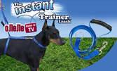 Кучешка каишка Instant trainer Leash! За разходките с домашния любимец