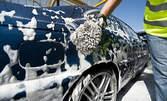 Комплексно измиване на лек автомобил, плюс фреш и кафе
