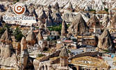 Виж Анкара, Кападокия и Истанбул! 5 нощувки със закуски и 4 вечери, плюс транспорт и туристическа програма
