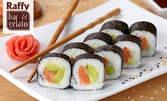 Суши сет Хосомаки с 18 хапки, плюс чаша вино Cycle по избор