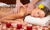 Релаксиращ масаж на гръб или цяло тяло с ароматични масла