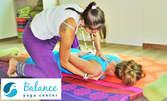 Тай масаж за балансиране на тяло, ум и дух - без или със Рейки с кристали