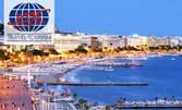 Посети Ница през 2020! 3 нощувки със закуски, плюс самолетен транспорт и възможност за Монако