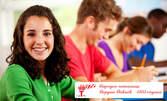 Курс по БЕЛ за кандидат-гимназисти - първи модул