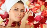 Парафинотерапия за лице и шия с жасмин за дълбока хидратация