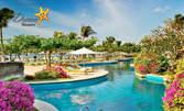Почивка на Бали