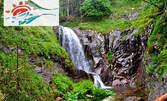 През Юли до село Арда! Нощувка със закуска, плюс транспорт и възможност за Каньона на водопадите и пещерата Ухловица