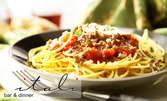 Салата и спагети, по избор