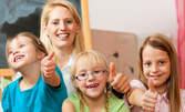 Езиков курс по английски за деца от 3 до 6 години
