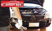 Пълен преглед на автомобила - компютърна диагностика, проверка на ходова част и общо състояние