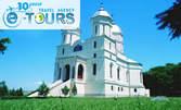 Eднодневна екскурзия за Илинден до манастирите в Северна Добруджа в Румъния - на 20 Юли
