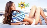 3, 5 или 10 лечебно-отслабващи процедури с масажор на Tiens, плюс консултация за хранителни добавки, режим или диета