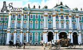 Скандинавия и Русия